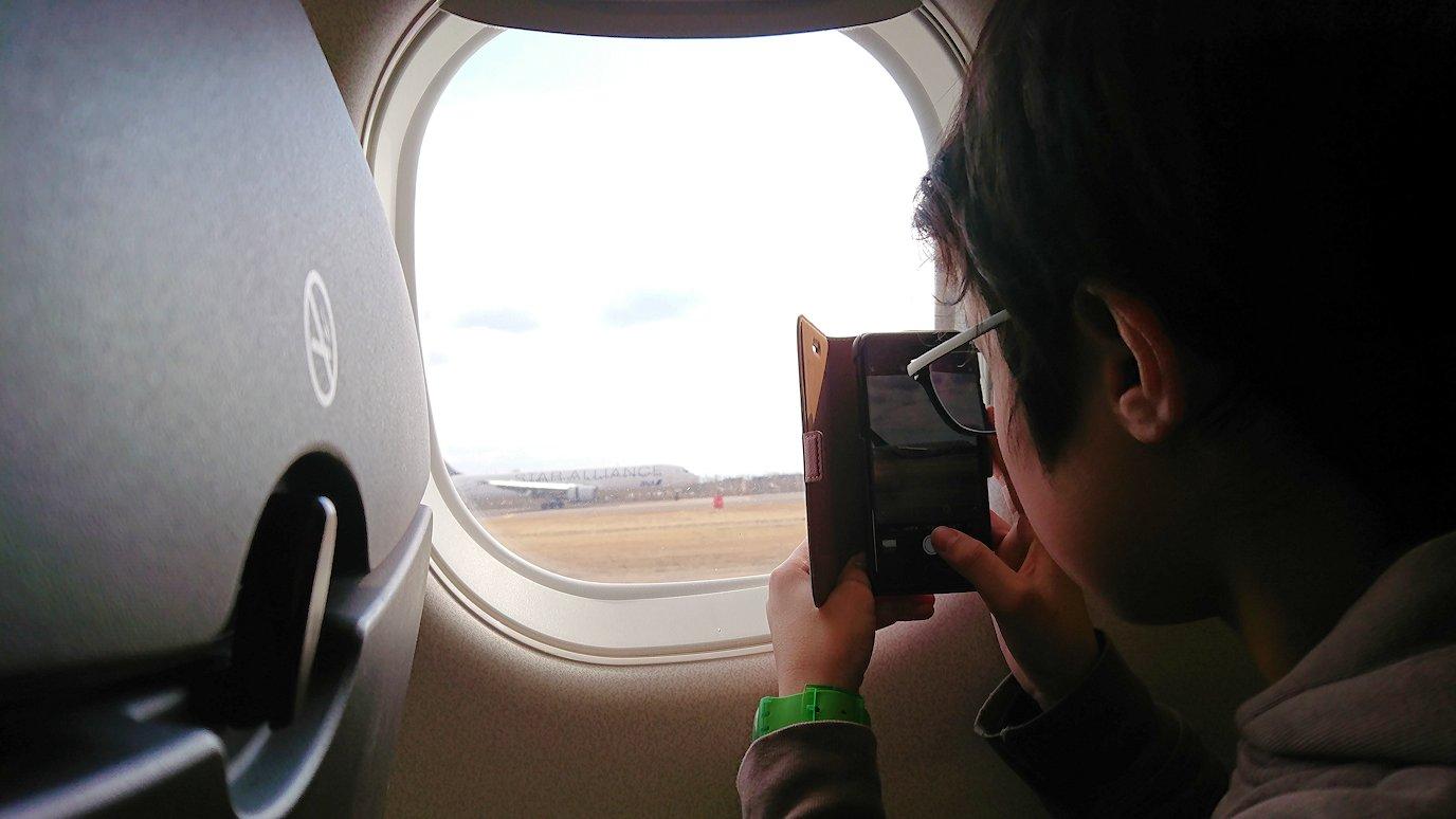 函館空港からJALの飛行機に乗って大阪に帰ります1