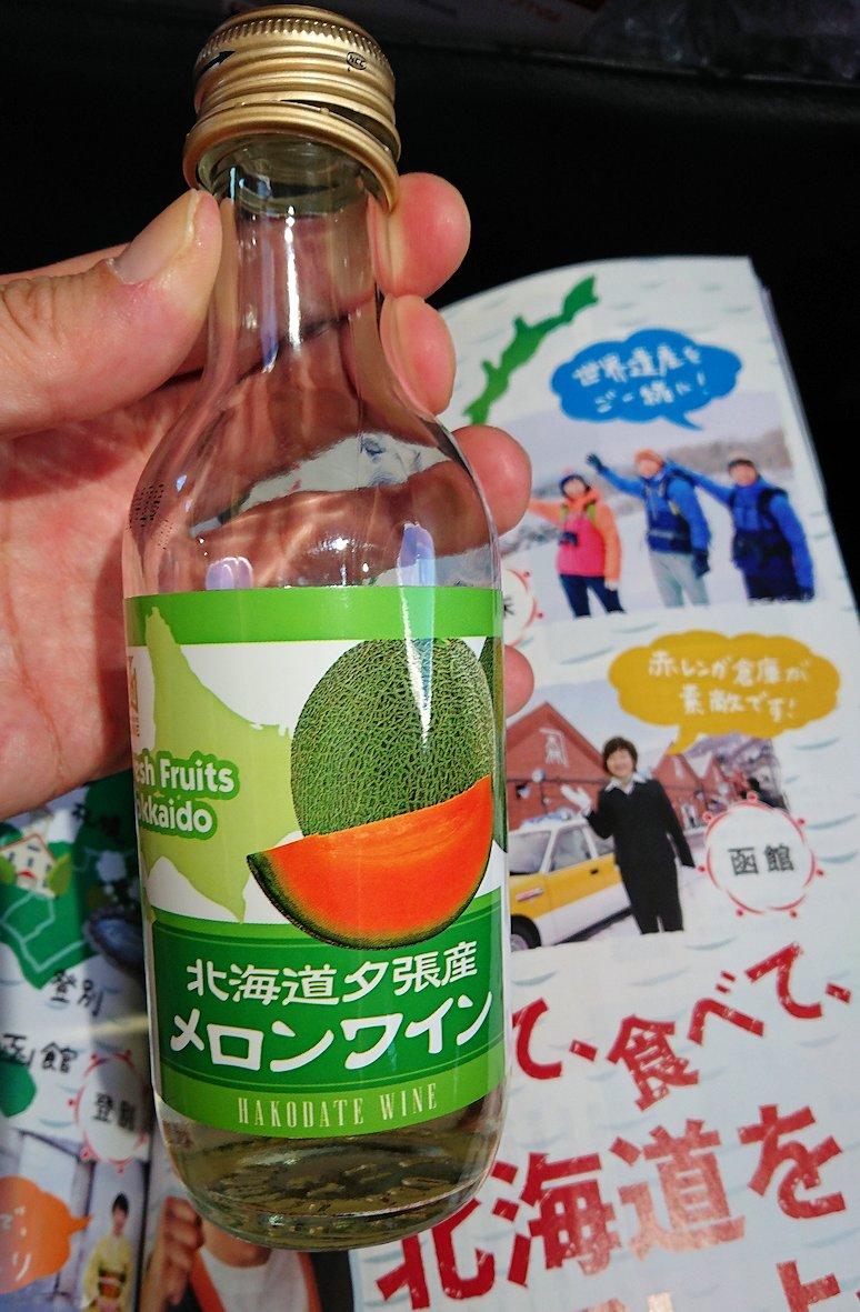 函館空港からJALの飛行機に乗って大阪に帰ります7