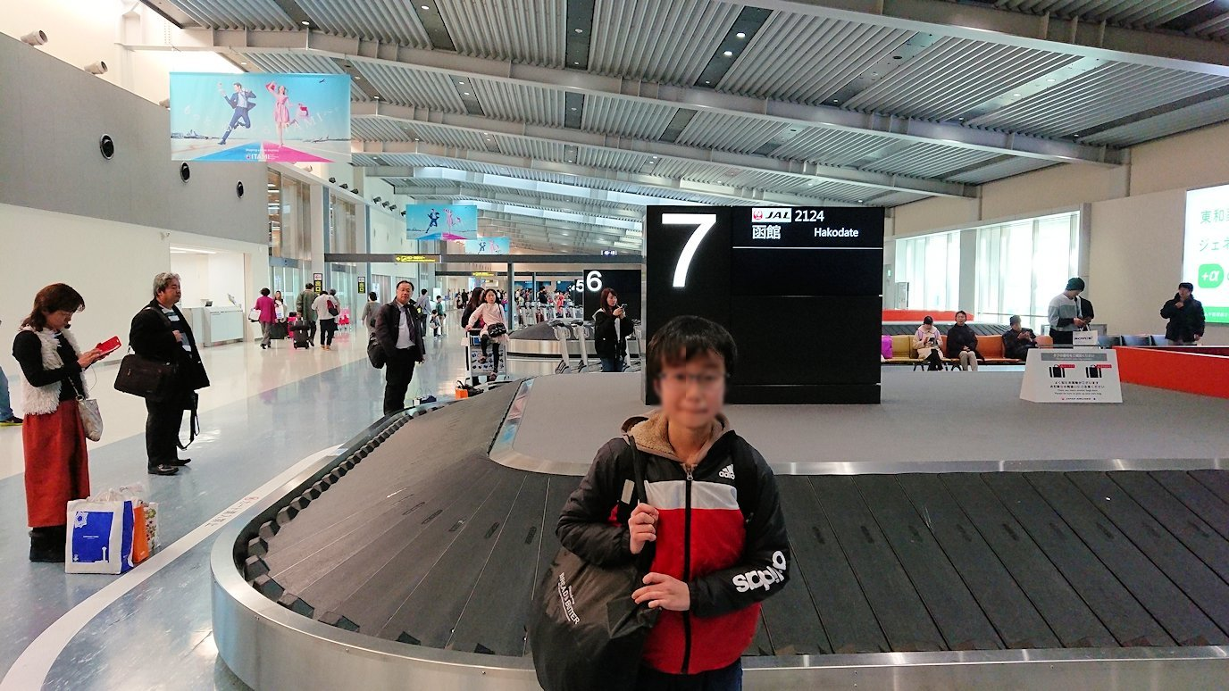 函館から伊丹空港に到着し、帰路に着く