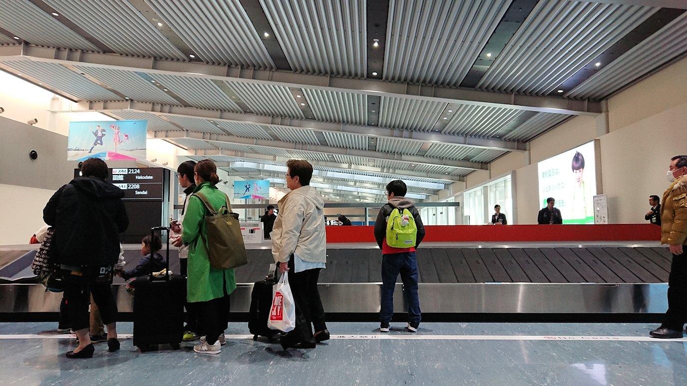 函館から伊丹空港に到着し、帰路に着く2
