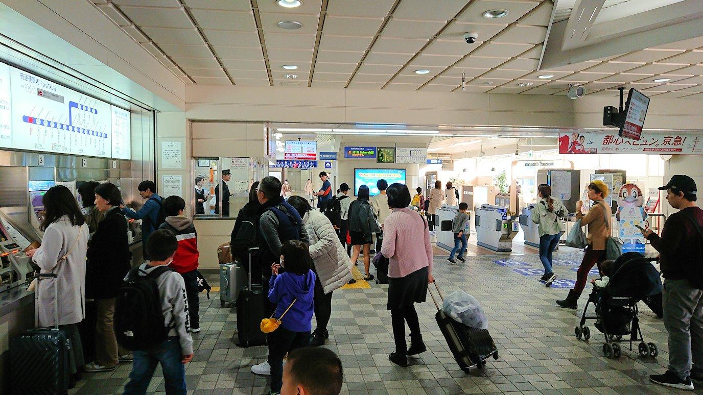 函館から伊丹空港に到着し、帰路に着く4