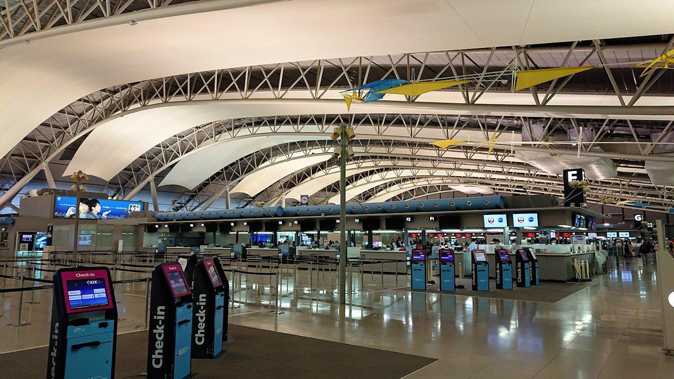 チュニジアに向かう関西国際空港の様子2