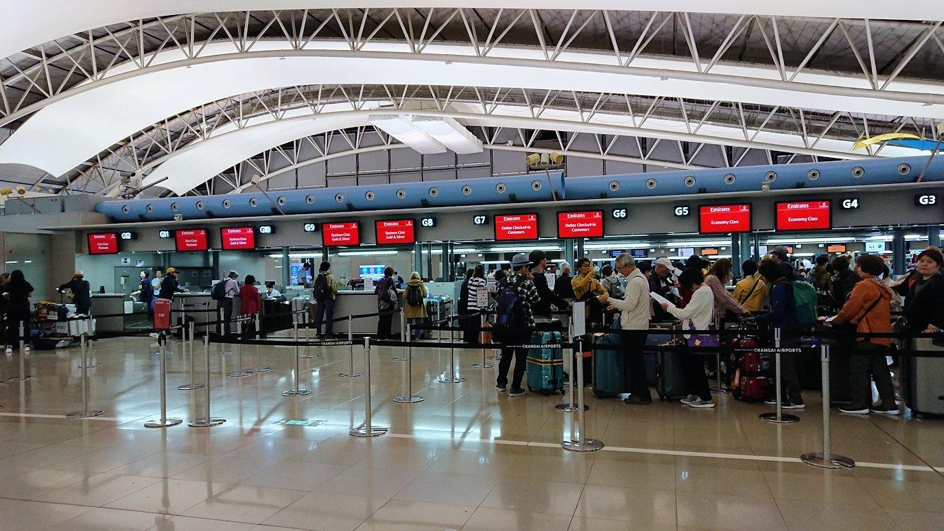 チュニジアに向かう関西国際空港の様子4