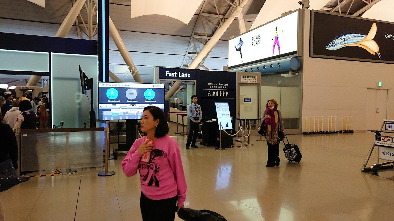 チュニジアに向かう関西国際空港の様子5