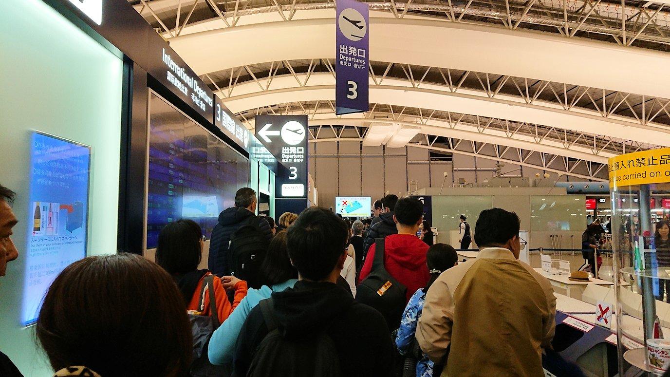 チュニジアに向かう関西国際空港の様子6