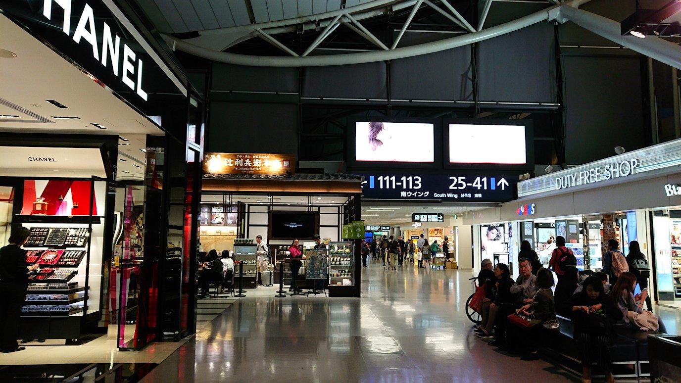 チュニジアに向かう関西国際空港の様子7