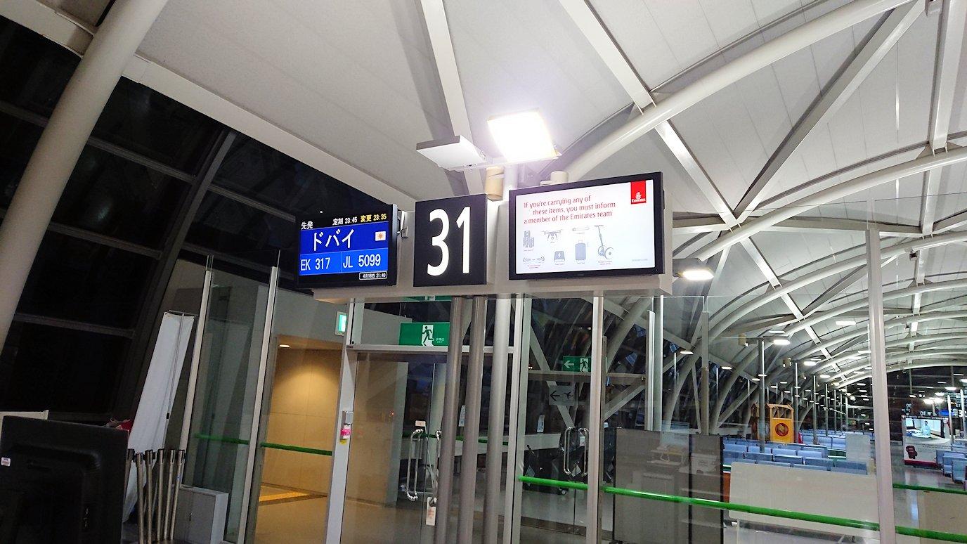 チュニジアに向かう関西国際空港の様子9