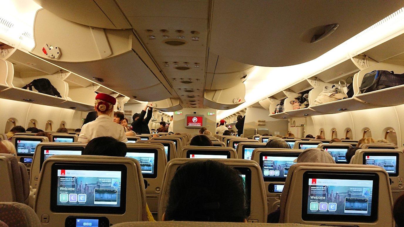 関西国際空港をチュニジアに向けて出発5