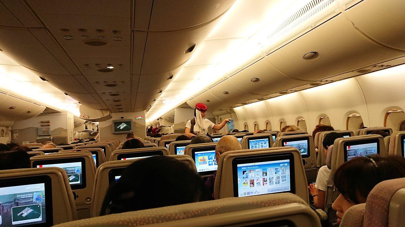関西国際空港をチュニジアに向けて出発8