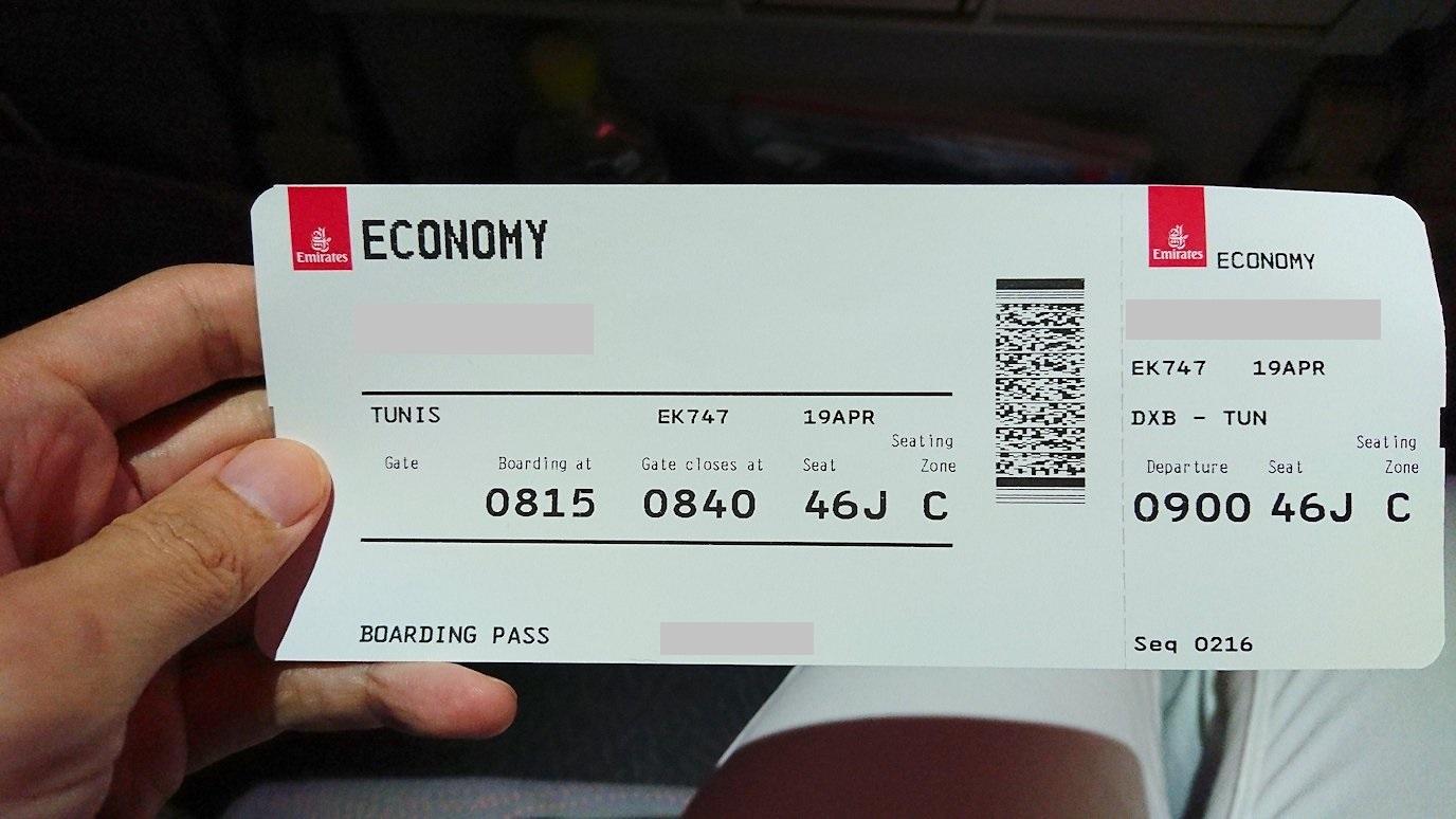 関西国際空港をチュニジアに向けてドバイに到着2
