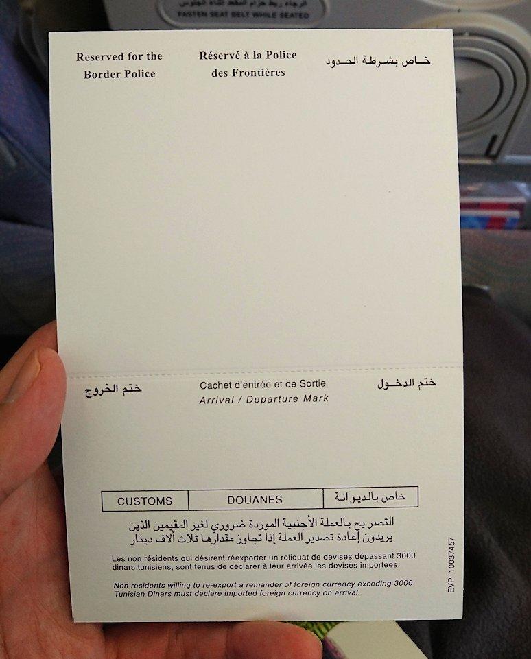 関西国際空港をチュニジアに向けてドバイに到着し乗継する7