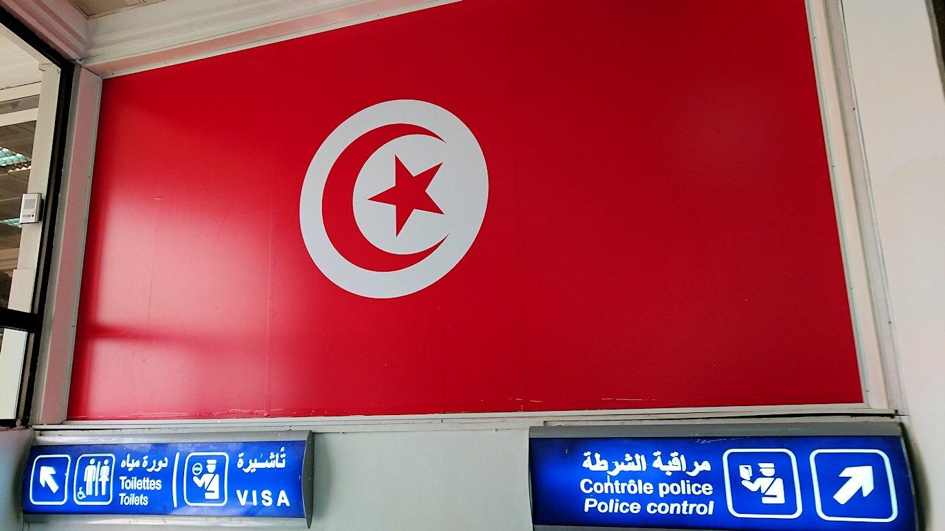 ドバイ国際空港からチュニジア入に向けて出発9