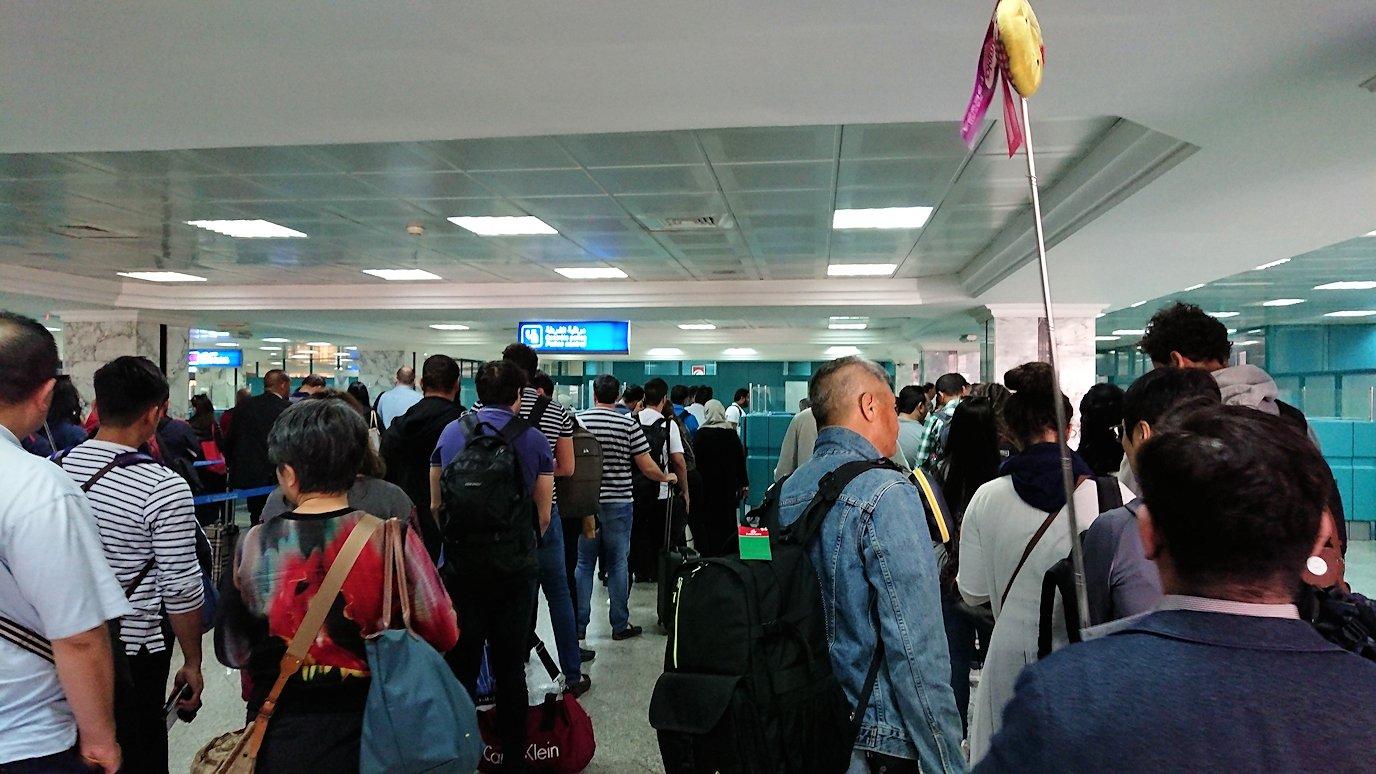 無事チュニス国際空港に到着