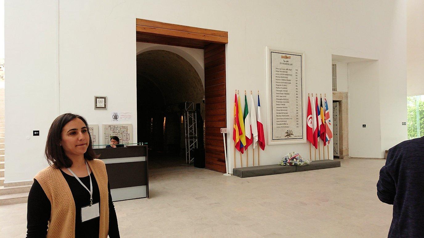 チュニス国際空港を出てバルドー博物館に到着6
