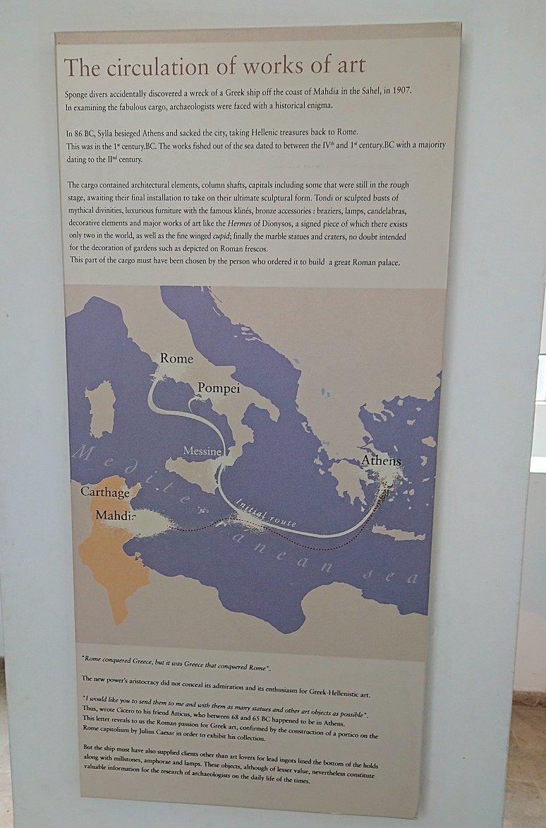 チュニスのバルドー博物館でそろそろ観光も終わり?5