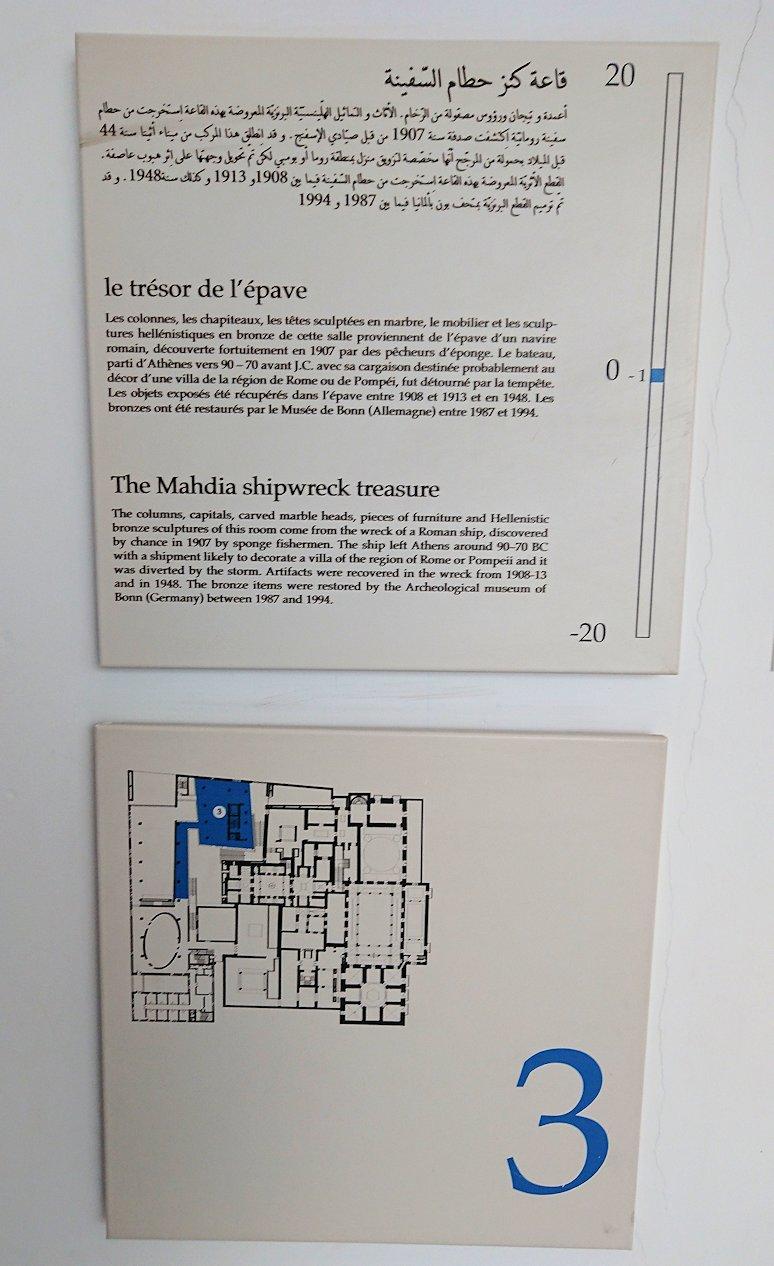 チュニスのバルドー博物館はチュニジアで一番の内容です7