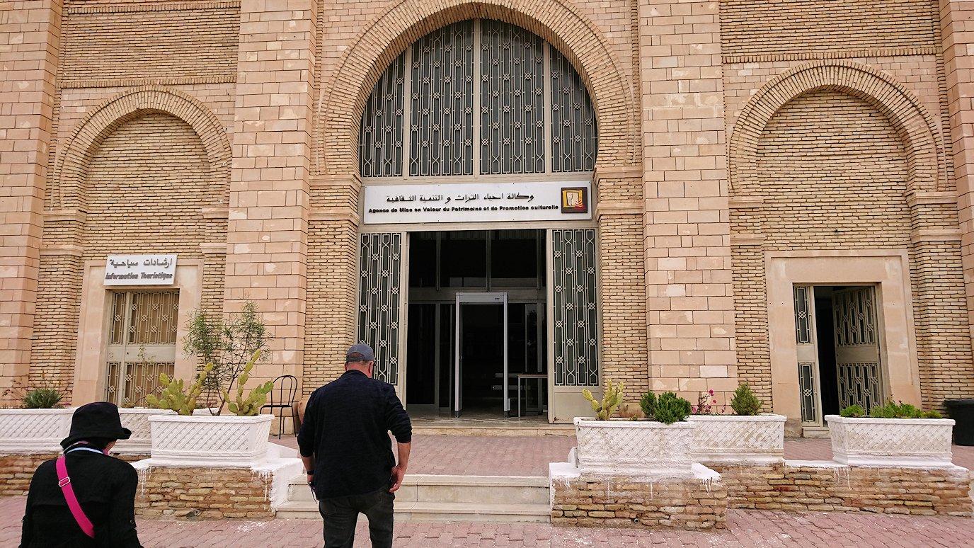 チュニジアのホテル:コンチネンタル(CONTINENTAL)を出て向かいの貯水池に向かう4