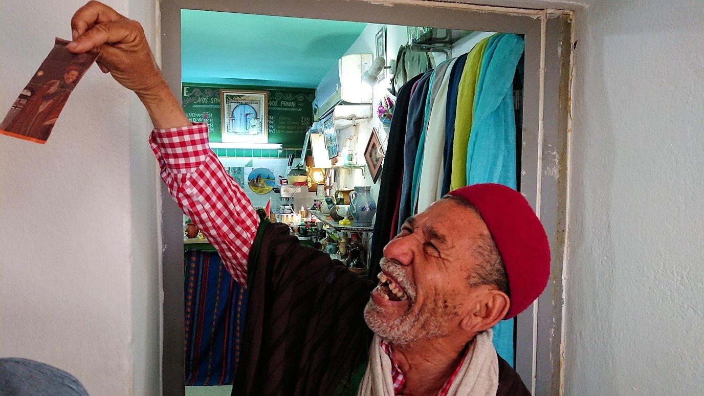 チュニジアのホテル:コンチネンタル(CONTINENTAL)を出て向かいの貯水池を見学1