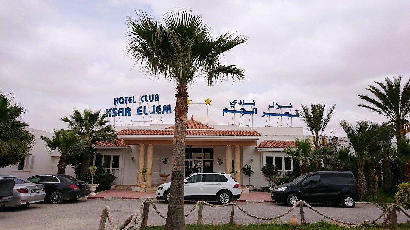 チュニジア・エルジェムにあるHotel club ksar Eljemの周りを散策3