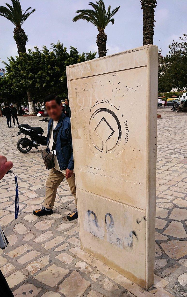 チュニジアのスースの街に到着4