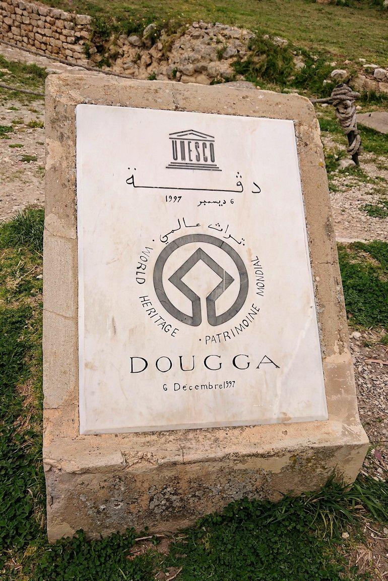 チュニジアのスースの街にある「マルハバ ロイヤル サレム」ホテルからドゥッガ遺跡に到着8