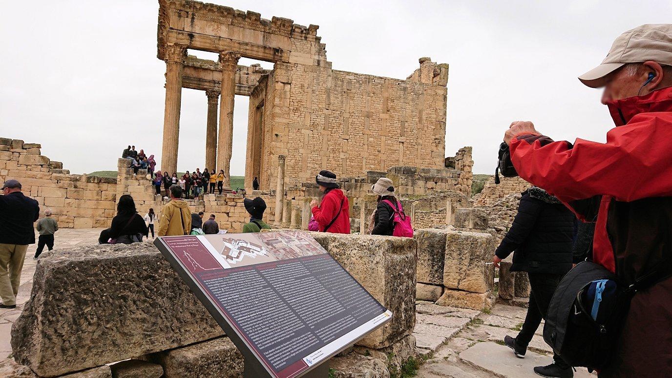 チュニジアのドゥッガ遺跡で奥に進んだ風の広場にて7