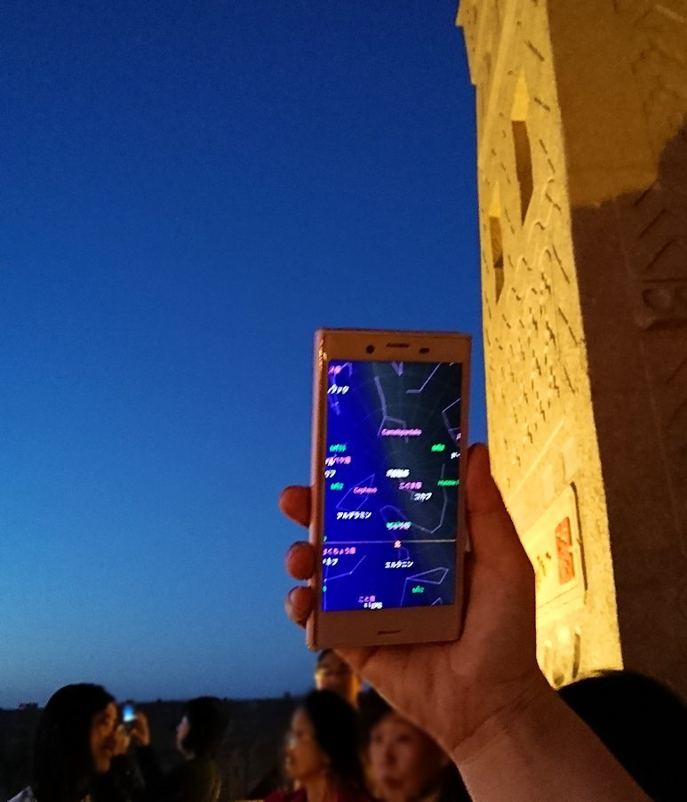 モロッコのメルズーガの砂漠ホテルで陽が沈む4