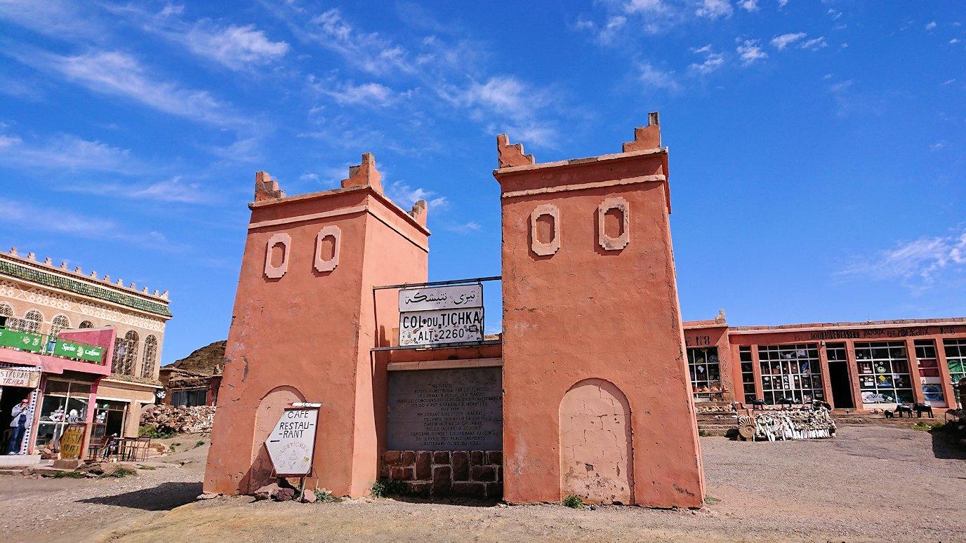モロッコのワルザザートのアイト・ベン・ハッドゥの観光を終了しバスで移動し標高の高い場所2