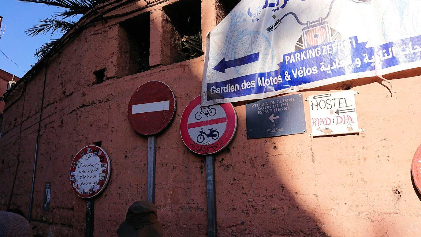 モロッコ・マラケシュでホテルからジャマ・エル・フナ広場に向かう9
