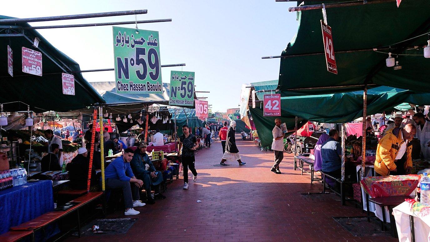 モロッコ・マラケシュでジャマ・エル・フナ広場辺りを楽しむ2