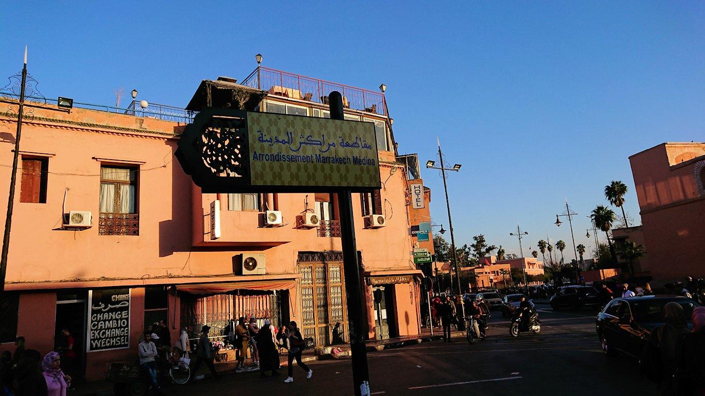 モロッコ・マラケシュでジャマ・エル・フナ広場でぐるぐると散歩6