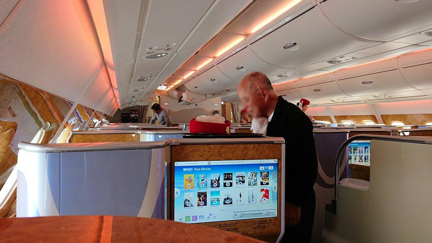 モロッコのカサブランカ空港でA380-800のビジネスクラスに搭乗しドバイへ向かう