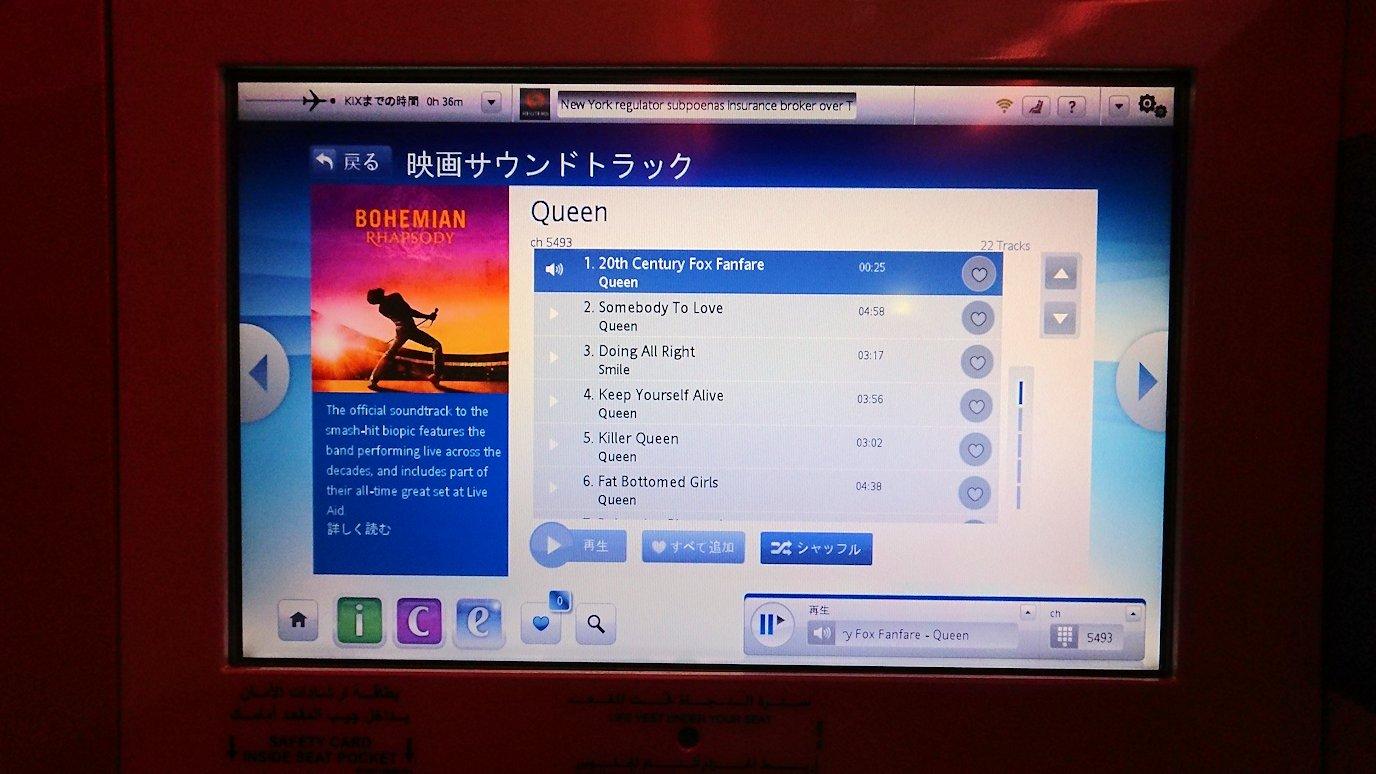 ドバイ国際空港から関西国際空港に向けて飛んでいる飛行機で2回目の機内食3