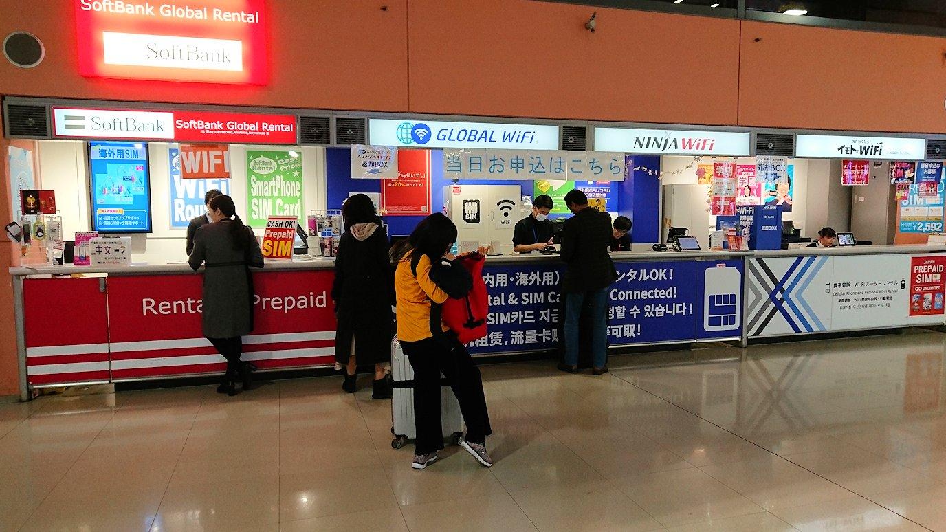 ドバイ国際空港から関西国際空港へ無事到着3
