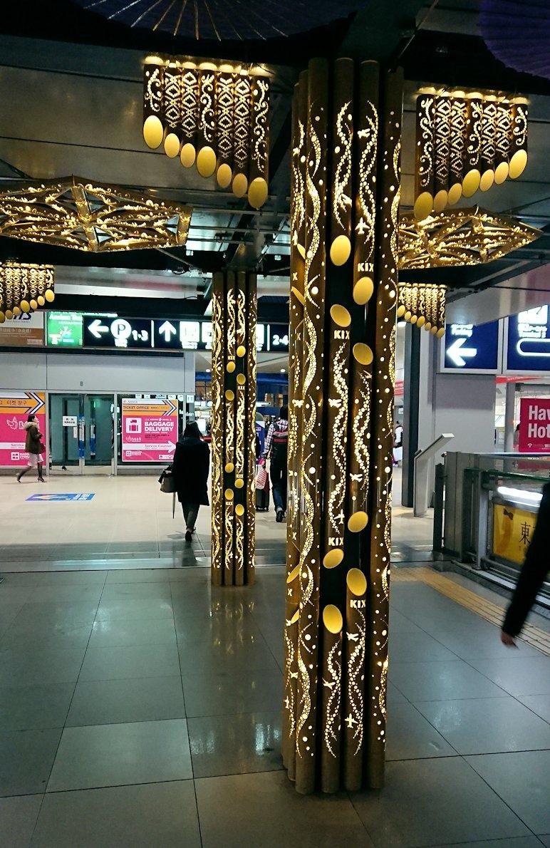 ドバイ国際空港から関西国際空港へ無事到着5