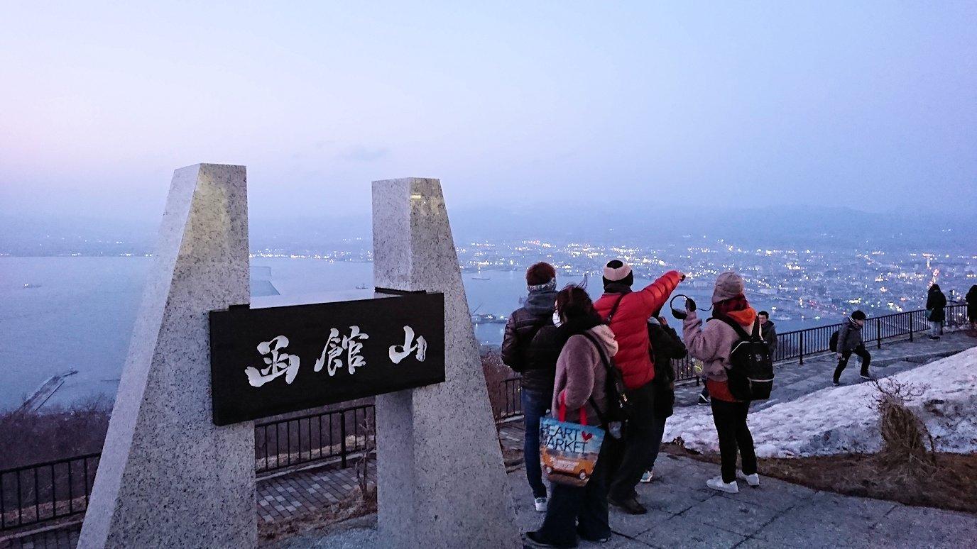 函館市内の函館山の頂上で陽が沈む