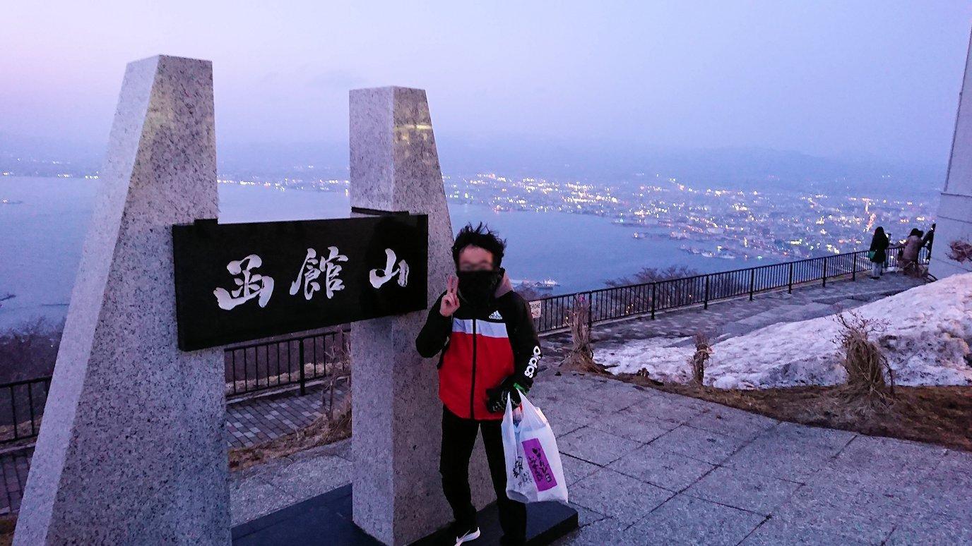 函館市内の函館山の頂上で陽が沈む1