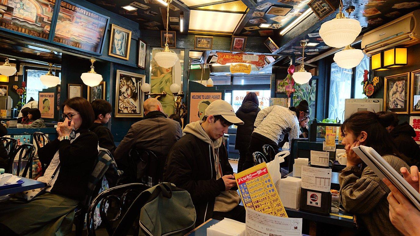 函館2日目の朝は朝食をラッキーピエロにて