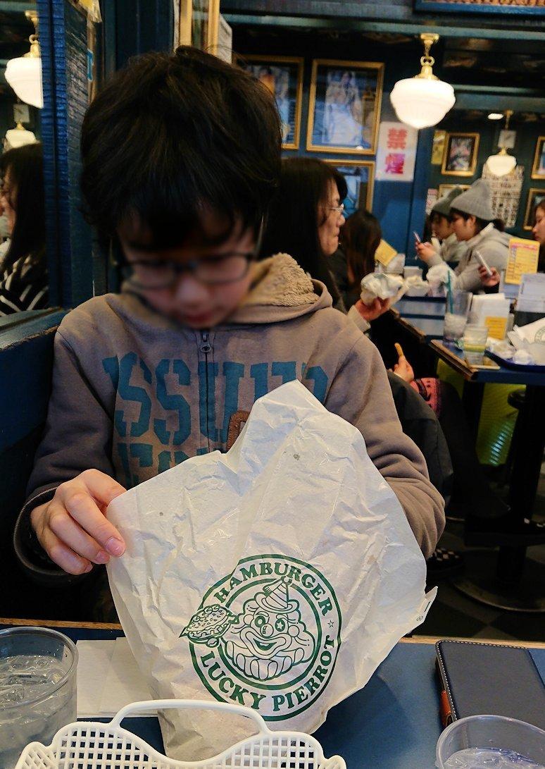 函館2日目の朝は朝食をラッキーピエロにて3