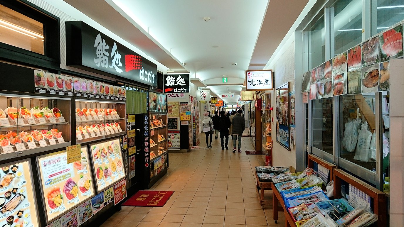 函館2日目の朝は朝食をラッキーピエロで食べて朝市会場に向かう1