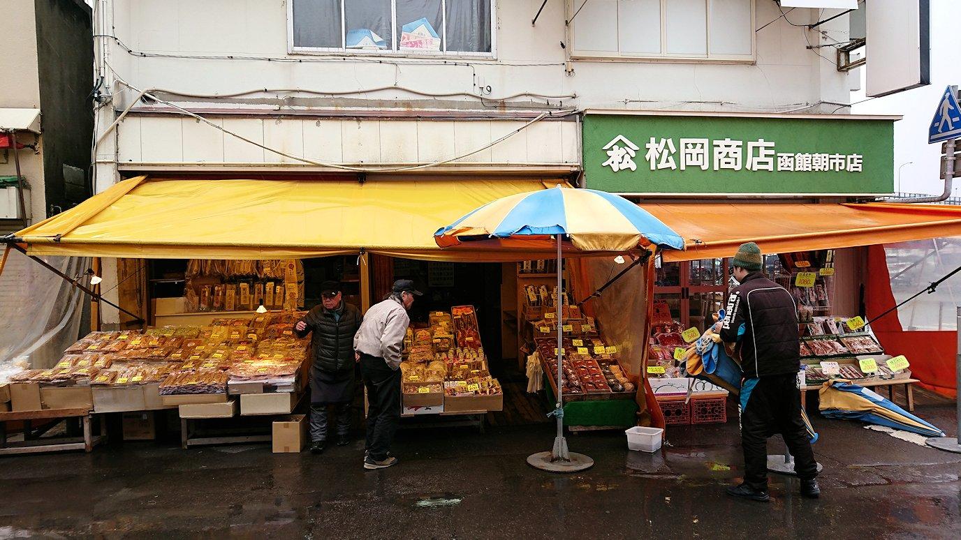 函館2日目の朝は朝食をラッキーピエロで食べて朝市会場に向かう3