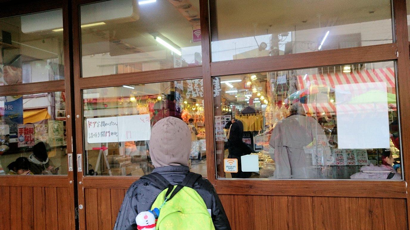 函館2日目の朝は朝食をラッキーピエロで食べて朝市会場に向かう7