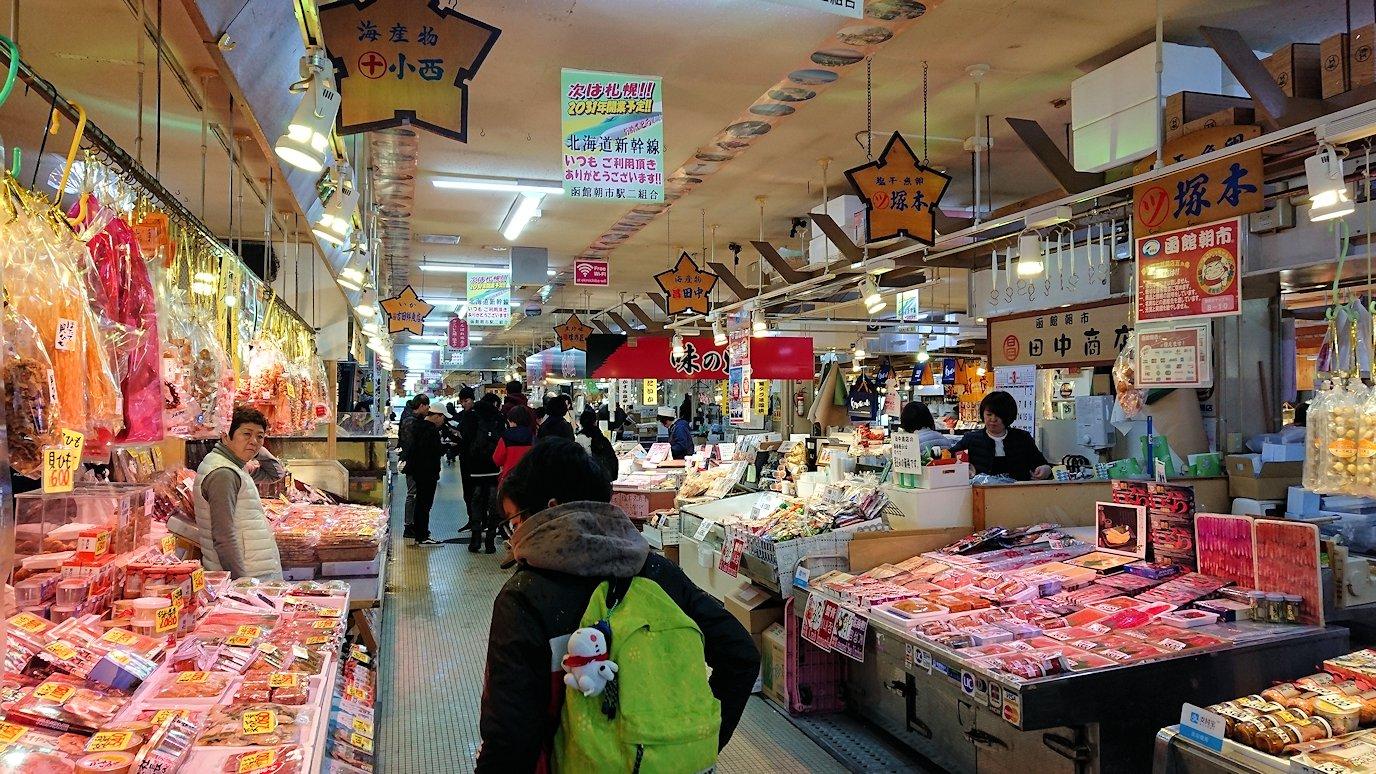 函館2日目の朝は朝食をラッキーピエロで食べて朝市会場に向かう8