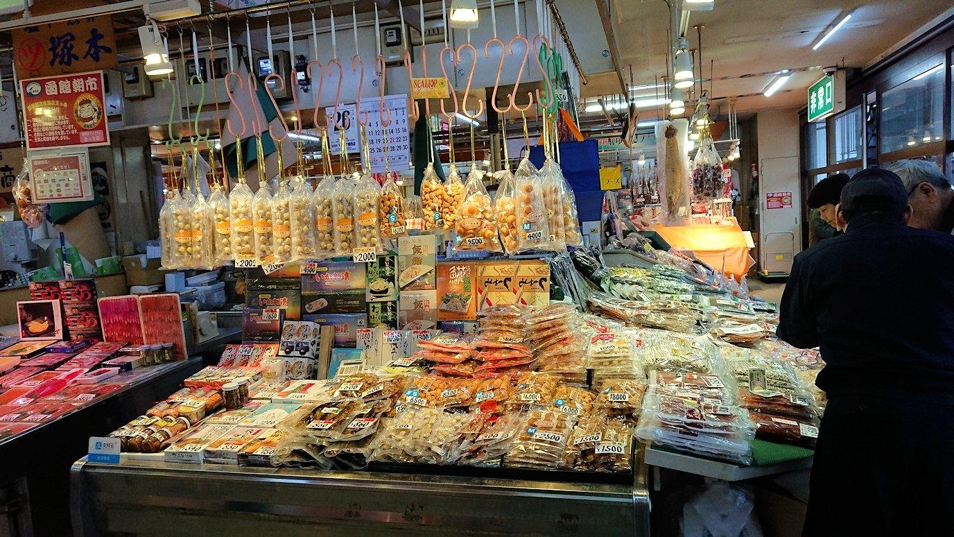 函館2日目の朝は朝食をラッキーピエロで食べて朝市会場に向かう9