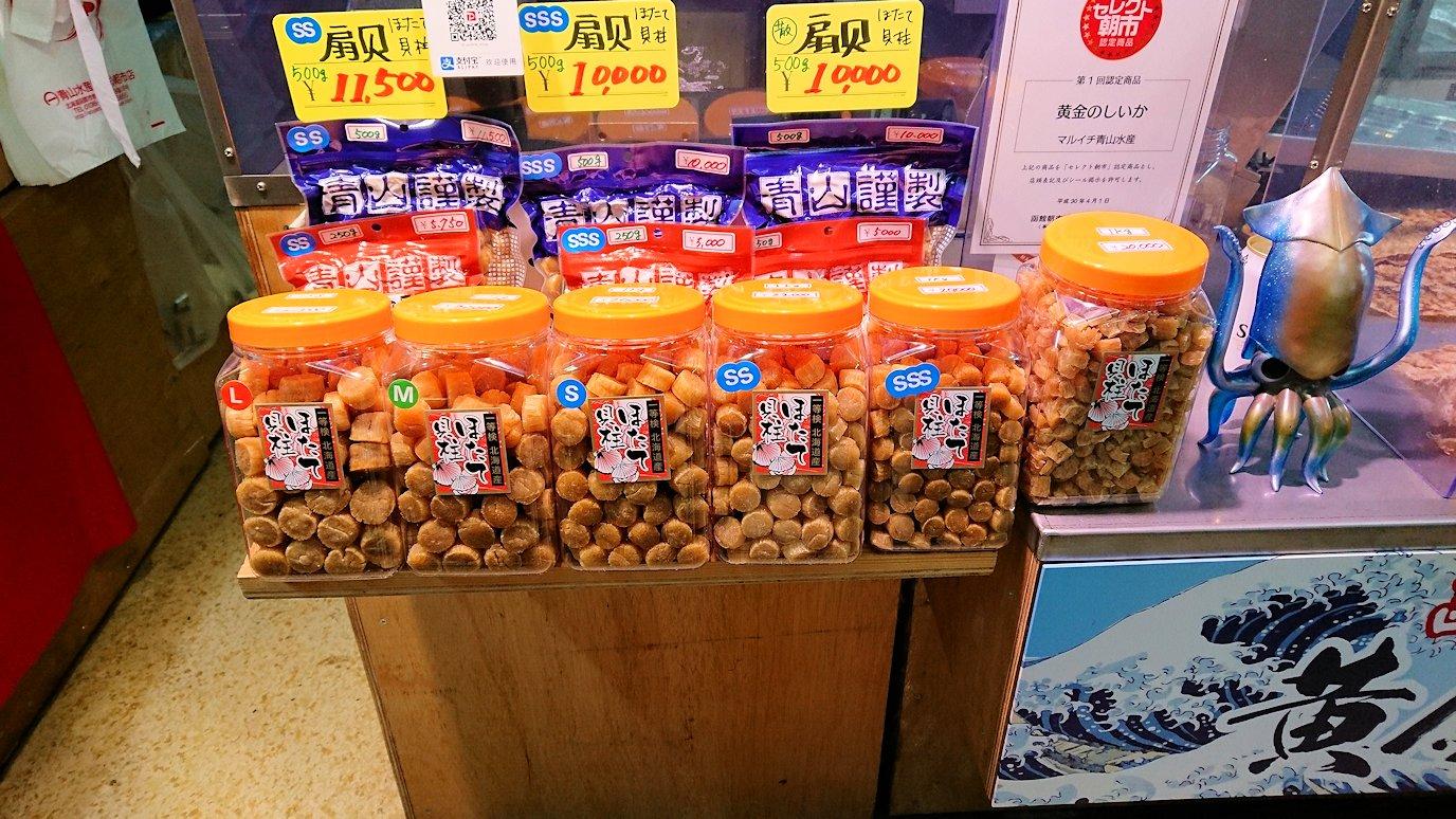 函館2日目の朝は朝食をラッキーピエロで食べて朝市会場を散策2