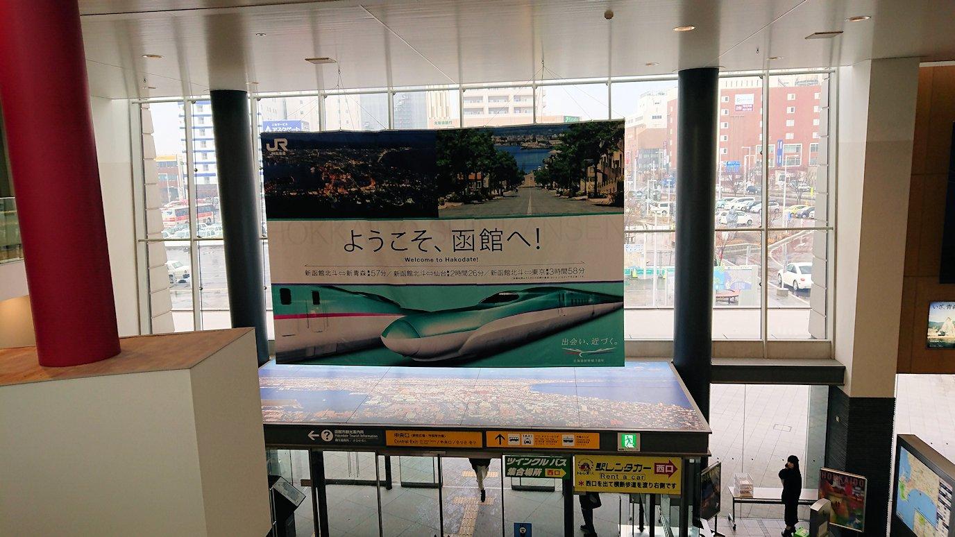 函館2日目の朝は朝食をラッキーピエロで食べて朝市会場を散策し五稜郭へ向かう