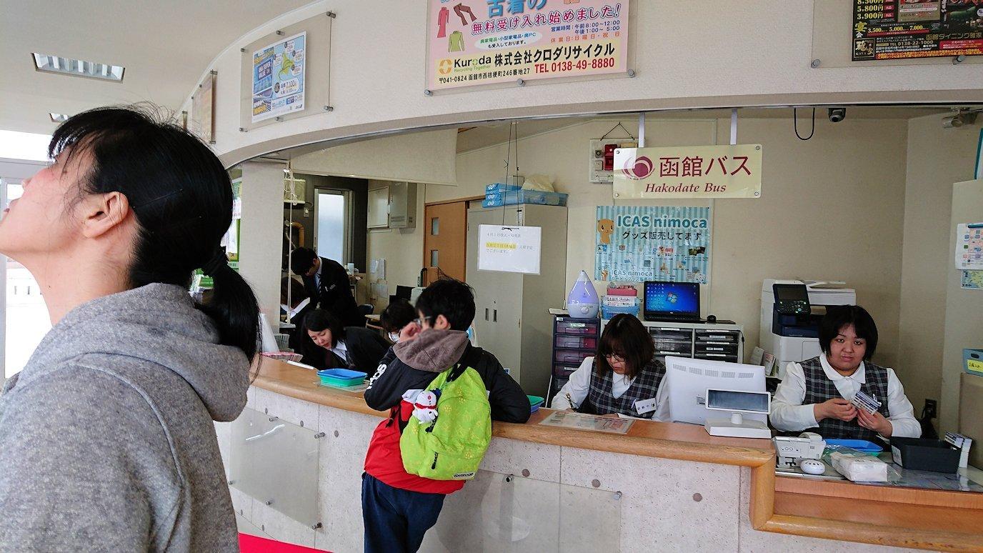 函館2日目の朝は朝食をラッキーピエロで食べて朝市会場を散策し五稜郭へ向かう1