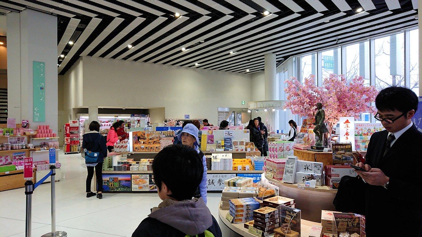 函館2日目の朝は朝食をラッキーピエロで食べて朝市会場を散策し五稜郭に到着4