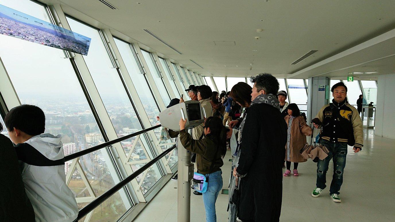 函館2日目は五稜郭タワーの展望台の景色6