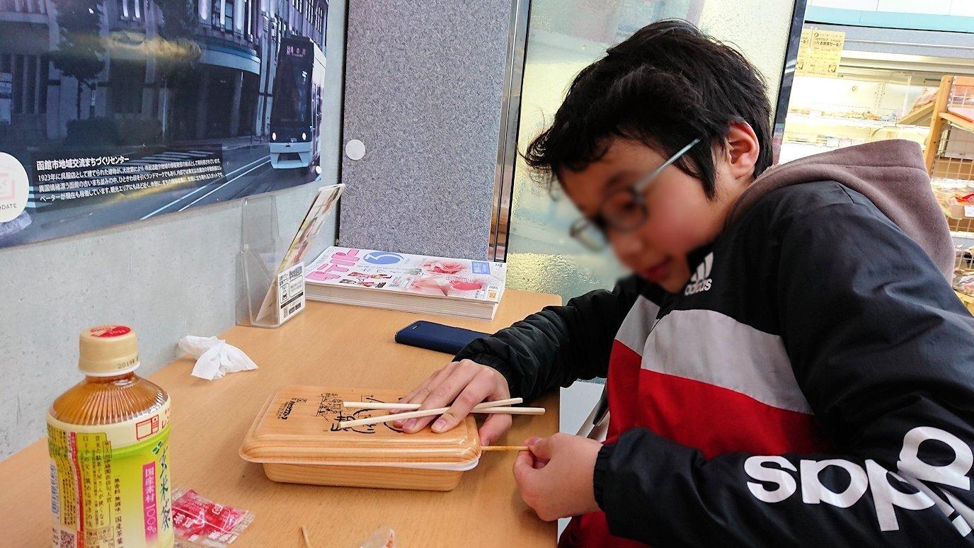 函館市内で石川啄木公園からハセガワストアでやきとり弁当を食べる1